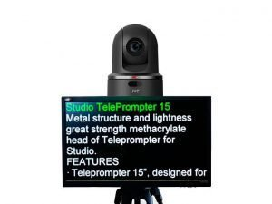 "TELEPROMPTER TVPROMPT PTZ 19"" / 22"""