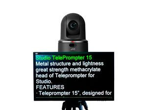 Teleprompters PTZ